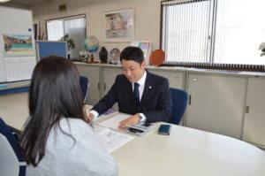 相続や税金の無料相談なら藤井慎也会計事務所