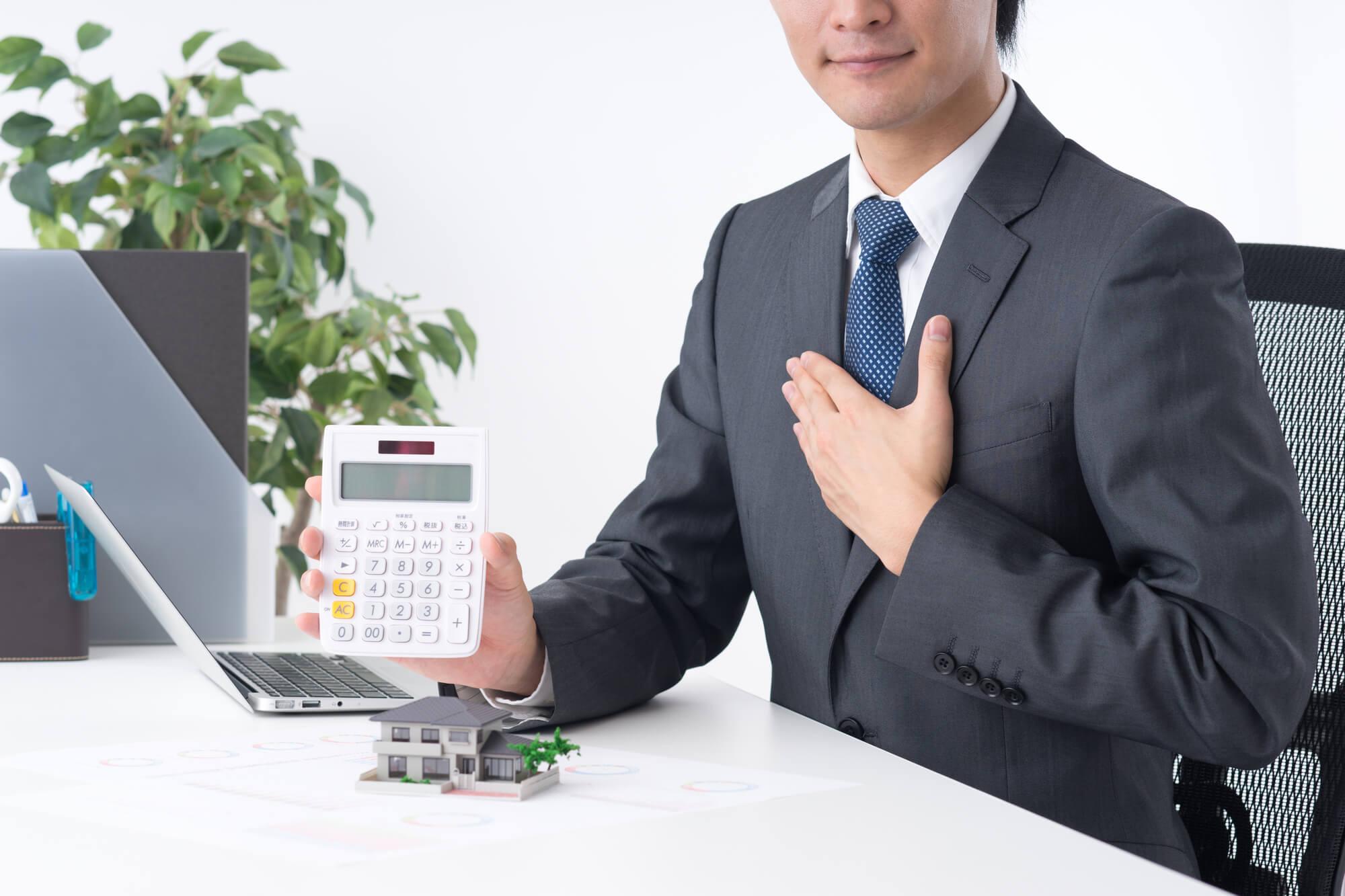 福山市の相続・会計の相談なら藤井慎也会計事務所
